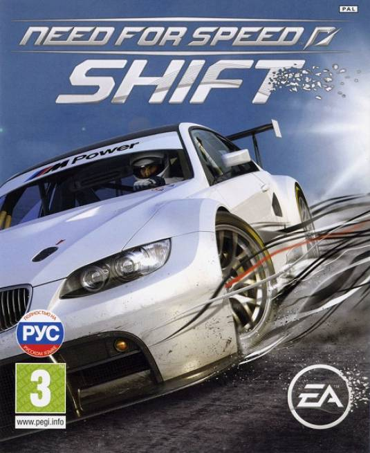 Need for Speed SHIFT - процент реализма