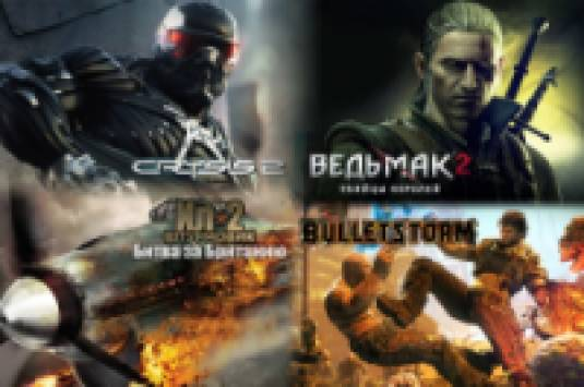 Crysis 2, Ведьмак 2, Ил-2: Битва за Британию и Bulletstorm в Киеве