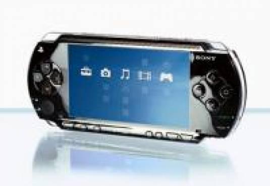 PSP подешевела