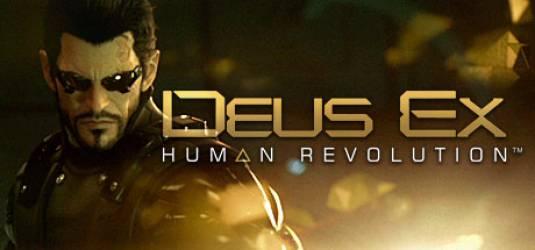 DEUS EX: HUMAN REVOLUTION (Purity First) или долой импланты!