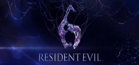 Resident Evil 6 на золоте
