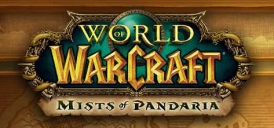 World of Warcraft: Mists of Pandaria, ранние продажи