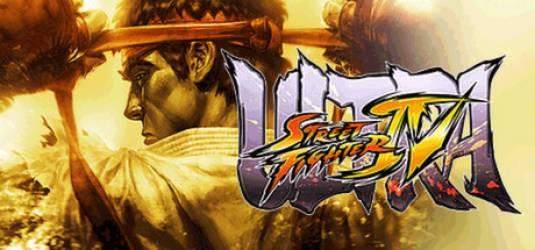 Ultra Street Fighter IV в России издаст 1С-СофтКлаб