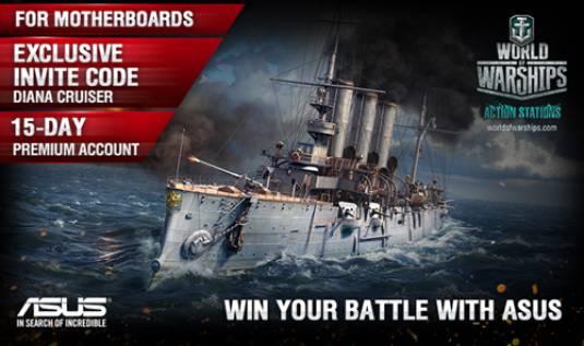 Акция для фанов World of Warships от ASUS и Wargaming