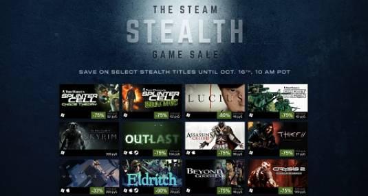 В Steam началась распродажа стелс-игр