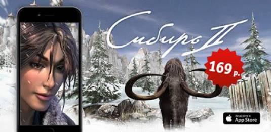 """""""Сибирь 2"""", русская версия вышла на iOS"""
