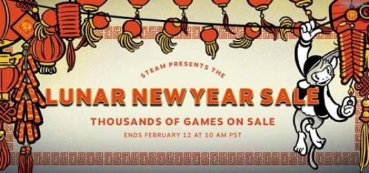 Lunar New Year Sale - Новая распродажа в Steam