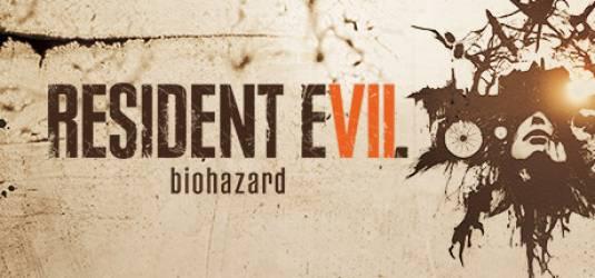 Resident Evil 7 - Reveal Trailer