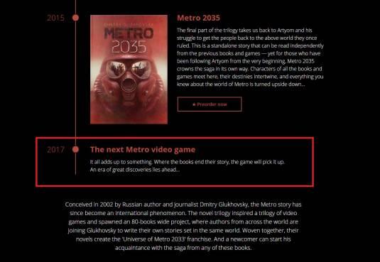 Следующая часть Metro выйдет в 2017 году