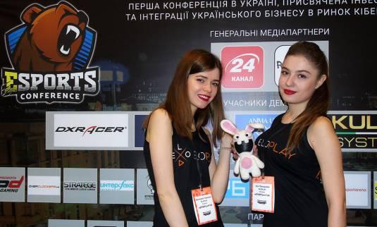"""Люди, """"делающие ветер"""". Отчёт с eSPORTconf Ukraine 2017"""