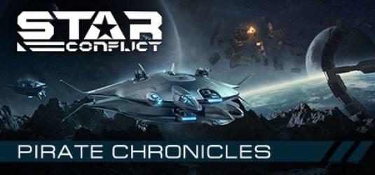 """Легендарные шаттл """"Индевор"""" и система """"Спираль"""" появятся в Star Conflict"""