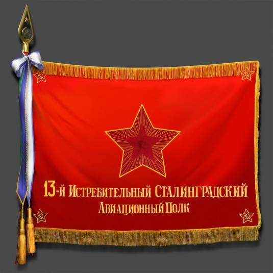 IL-2 Sturmovik: Battle of Kuban - Дневник разработчика №166
