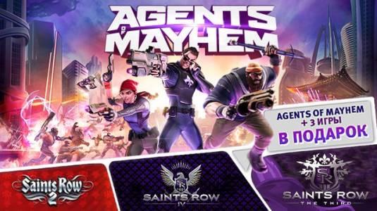 Agents of Mayhem - Переключение между агентами ХАОСа