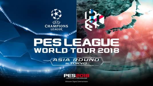 Официальная киберспортивная Лига чемпионов УЕФА стартует уже завтра