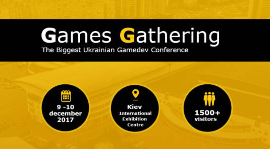 Конференция Games Gathering удваивает мощность