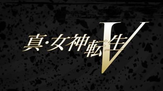 Анонсирована Shin Megami Tensei V