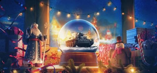 World of Tanks - Новогоднее наступление 2018