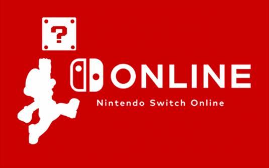 Nintendo выполняет обещание