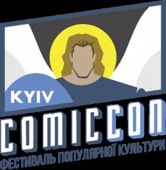 Четвёртый фестиваль популярной культуры Kiyv Comic Con
