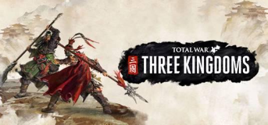 Первый геймплей Total War: Three Kingdoms