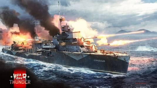 Советские корабли пополнили боевой флот War Thunder