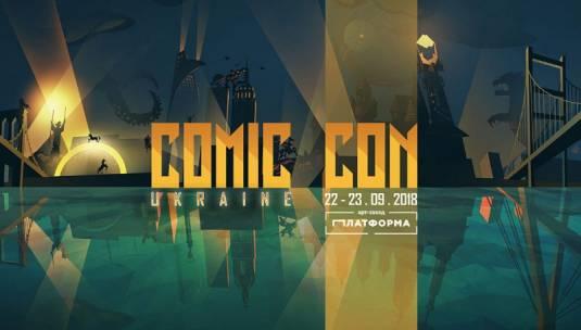 Чем порадовал Comic Con Ukraine 2018