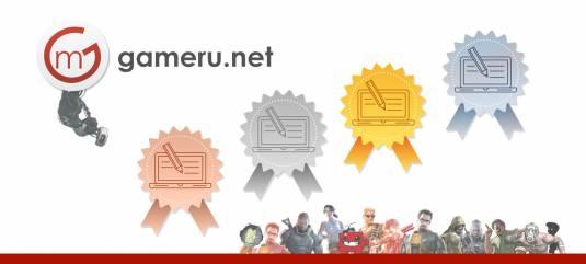 Награды за посты в Блогах