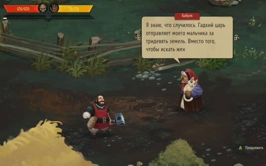 Обзор Yaga: румынская Diablo с Бабой-Ягой