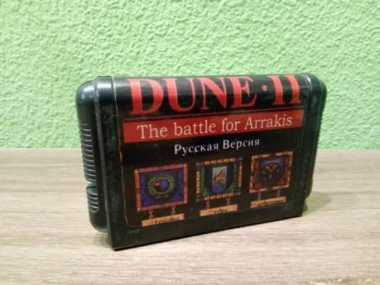 Dune II та самая с Sega на UE4! Вышла, бесплатно, уже. Качай-играй.