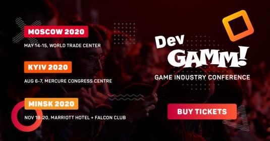 DevGAMM - билеты в продаже!