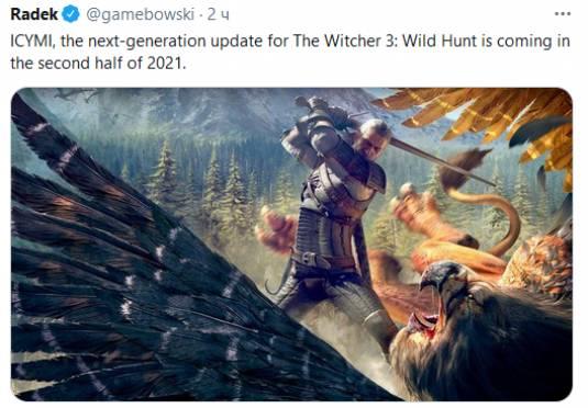 Next-Gen обновление для Ведьмака 3 выйдет во втором полугодии 2021 года
