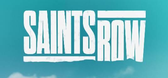Анонсирующий трейлер перезапуска Saints Row