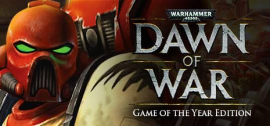 Warhammer 40 000: Dawn of War - Полное Издание в декабре!