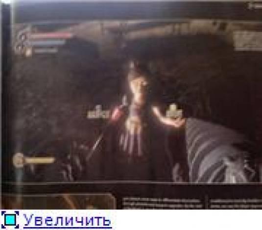 Bioshock 2, новые подробности