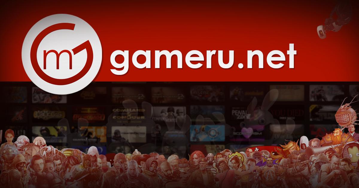 Gameru.net