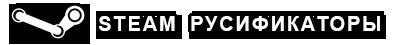 https://www.gameru.net/assets/images/rus/rus_logo_forum.png