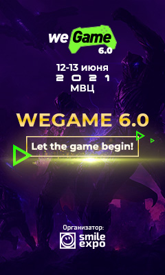 WEGAME 6.0